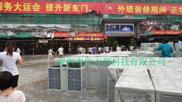 深圳东门步行街订购新款铁板喷塑垃圾桶