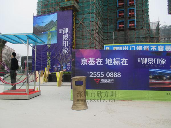欣方圳为坪山京基物业定做玻璃钢仿铜垃圾桶