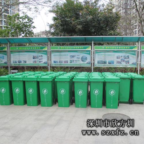 欣方圳环保垃圾桶入驻深圳康乐社区