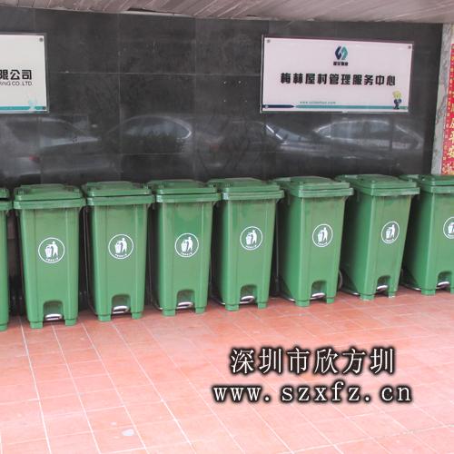 深圳梅林管理中心订购塑料脚踏垃圾桶