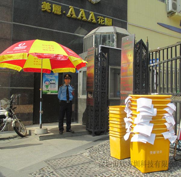 美丽物业管理订购欣方圳玻璃钢摇盖垃圾桶
