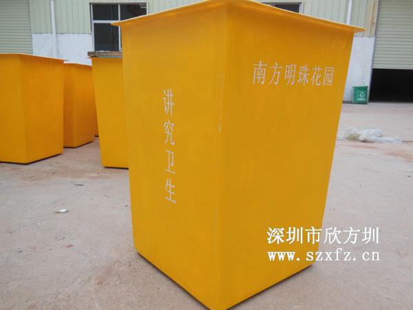 欣方圳为南方明珠花园提供玻璃钢垃圾桶