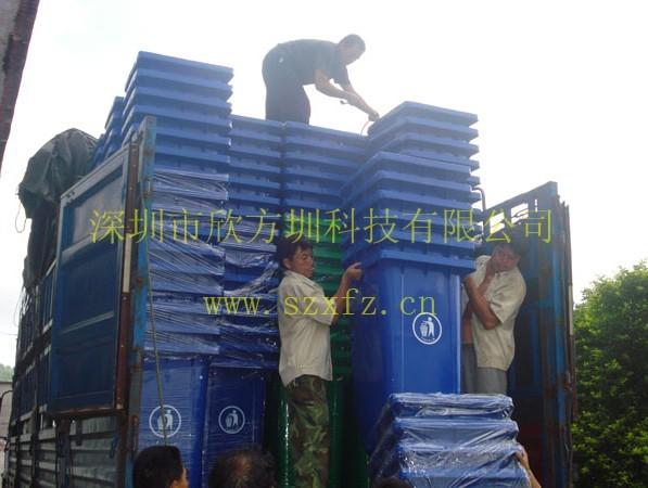 深圳南山街道办订购300个塑料果皮箱