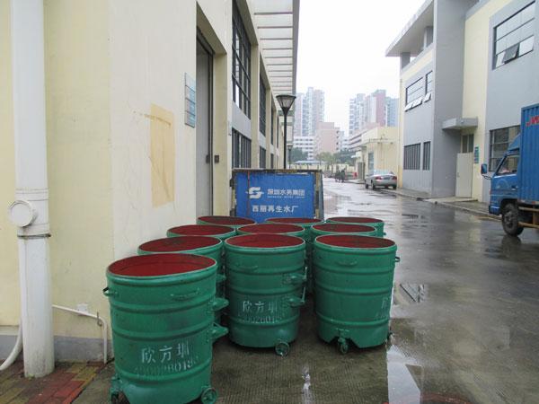 深圳水务集团订购欣方圳环卫垃圾桶
