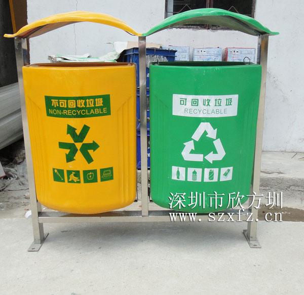 黄坡镇人民政府订购欣方圳玻璃钢垃圾桶
