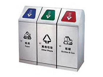 三联分类不锈钢垃圾桶