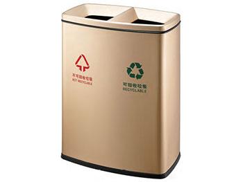 土豪金双桶分类铁板喷塑垃圾桶
