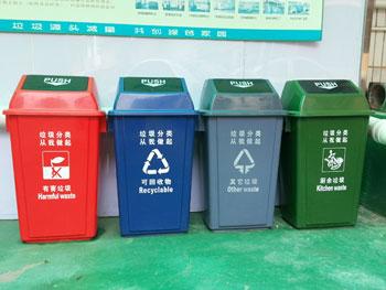 推盖塑料分类垃圾桶主图